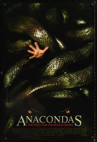 2y073 ANACONDAS: HUNT FOR THE BLOOD ORCHID int'l DS 1sh '04 great image of snake & reaching hand!