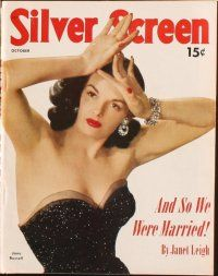 3d035 LOT OF 9 SILVER SCREEN MAGAZINES '51-52 Doris Day, Jane Russell, Janet Leigh, O'Hara, Young