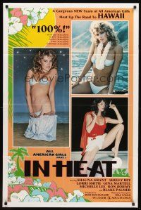 3e032 ALL-AMERICAN GIRLS 2: IN HEAT 1sh '84 the gorgeous new team heats up the road to Hawaii!