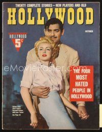 3r106 HOLLYWOOD magazine October 1942 Lana Turner & Clark Gable in Gable's Farewell Picture!