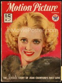 3r090 MOTION PICTURE magazine December 1933 wonderful art of pretty Bette Davis by Marland Stone!
