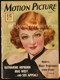 3r093 MOTION PICTURE magazine March 1934 great artwork portrait of sexy Myrna Loy by Marland Stone!