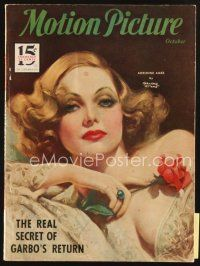 3r088 MOTION PICTURE magazine October 1933 art of sexiest Adrienne Ames by Marland Stone!