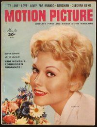 3r029 LOT OF 10 MOTION PICTURE MAGAZINES '57 Debbie Reynolds, Natalie Wood, Kim Novak & more!