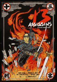 3y004 13 ASSASSINS art style teaser DS 1sh '10 directed by Takashi Miike, Jusan-nin no shikaku, cool art!