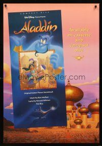 3y031 ALADDIN soundtrack 1sh '92 classic Walt Disney Arabian fantasy cartoon, great art of cast!