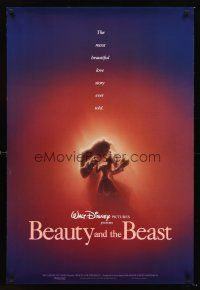 3y077 BEAUTY & THE BEAST DS 1sh '91 Walt Disney cartoon classic, romantic art!