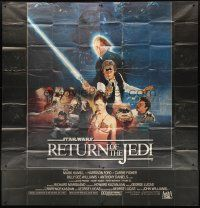 4a620 RETURN OF THE JEDI 6sh '83 never before seen, great cast montage art by Kazuhiko Sano!