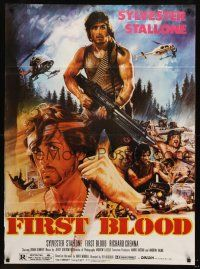 4b011 FIRST BLOOD Pakistani '82 cool different action images of Sylvester Stallone as John Rambo!