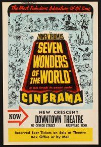 4c009 SEVEN WONDERS OF THE WORLD special 10x15 '56 travelogue of the famous landmarks in Cinerama!