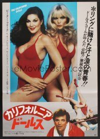 4d482 ALL THE MARBLES Japanese '82 great image of Peter Falk & sexy female wrestlers!