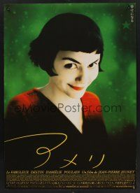 4d485 AMELIE Japanese '01 Jean-Pierre Jeunet, great close up of Audrey Tautou by Laurent Lufroy!