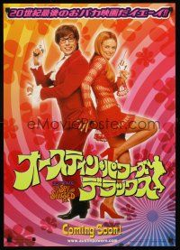 4d489 AUSTIN POWERS: THE SPY WHO SHAGGED ME teaser Japanese '99 Mike Myers w/sexy Heather Graham!