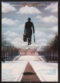4d493 BEING THERE style A Japanese '80 Peter Sellers, Shirley MacLaine, directed by Hal Ashby!