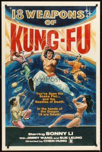4g004 18 WEAPONS OF KUNG-FU 1sh '77 wild martial arts artwork + sexy near-naked girl!