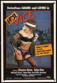 4g013 69TH ST VICE video/theatrical 1sh '84 sexy Sharon Kane, Taija Rae, they know all the tricks!