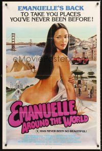 4g252 EMANUELLE AROUND THE WORLD 1sh '80 directed by Joe D'Amato, sexy Laura Gemser!