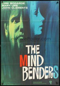 4g625 MIND BENDERS English 1sh '63 Basil Dearden directed, wild art of Dirk Bogarde & Mary Ure!
