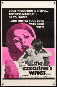 4g275 EXECUTIVE'S WIVES 1sh '70s your promotion is simple, you pay your dues with your wife!