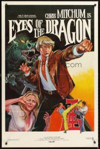 4g281 EYES OF THE DRAGON 1sh '80 kung fu art of Christopher Mitchum by Ken Hoff!