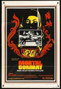 4g638 MORTAL COMBAT 1sh '81 Cheh Chang's Can que, To-Lung, cool martial arts image!