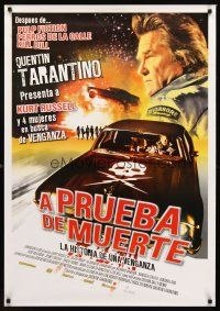 4r001 DEATH PROOF DS Argentinean '07 Quentin Tarantino's Grindhouse, Kurt Russell with car!