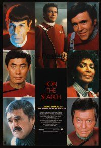 4r017 STAR TREK III Aust 1sh '84 The Search for Spock, William Shatner, cool images of cast!