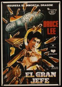 4r007 FISTS OF FURY video Colombian poster R88 great kung fu image of Bruce Lee!