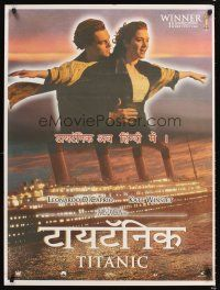 4r010 TITANIC Indian '97 Leonardo DiCaprio, Kate Winslet, directed by James Cameron!