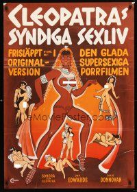 4r020 NOTORIOUS CLEOPATRA Swedish '70 sexy artwork of Egyptian Sonora in title role!