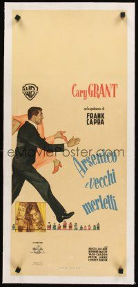 4w023 ARSENIC & OLD LACE linen Italian locandina R59 Cary Grant, Frank Capra classic, different art!