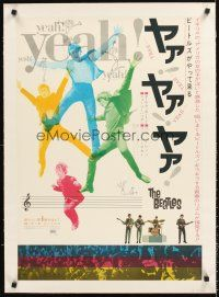 4w013 HARD DAY'S NIGHT linen Japanese '64 colorful image of The Beatles, rock & roll classic!