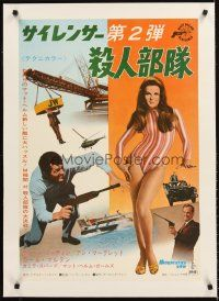 4w014 MURDERERS' ROW linen Japanese '66 spy Dean Martin as Matt Helm & sexy Ann-Margret, different!