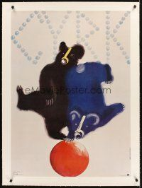 4w036 CYRK linen Polish commercial 27x38 '79 art of circus bears on ball by Krzysztoforski!