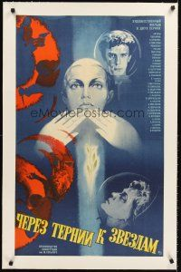 4w001 TO THE STARS BY HARD WAYS linen Russian 22x34 '81 cool country of origin female alien sci-fi!