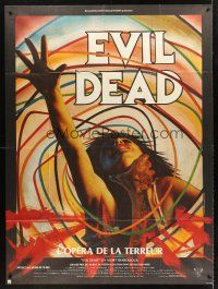 4x039 EVIL DEAD French 1p '83 Sam Raimi, best horror art of girl grabbed by zombie by C. Lalande!