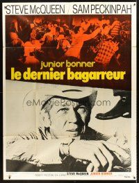 4x044 JUNIOR BONNER French 1p '73 different close up image of rodeo cowboy Steve McQueen!