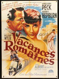 4x059 ROMAN HOLIDAY French 1p R90s different art of Audrey Hepburn & Gregory Peck by Roger Soubie!