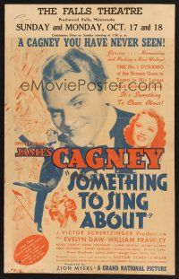 4x018 SOMETHING TO SING ABOUT WC '37 song & dance man, a James Cagney you've never seen!