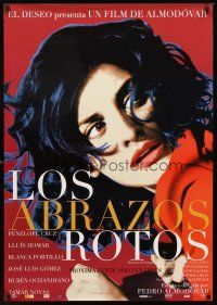 5j003 BROKEN EMBRACES advance DS Argentinean '09 Almodovar's Los abrazos rotos, c/u of Penelope Cruz