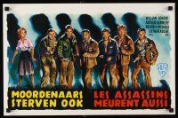 5j361 CRASHOUT Belgian '54 art of William Bendix & desperate caged men who go over the wall!