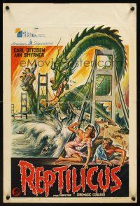 5j441 REPTILICUS Belgian '62 indestructible 50 million year-old giant lizard destroys bridge!
