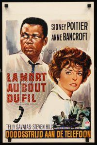 5j452 SLENDER THREAD Belgian '66 Sidney Poitier keeps Anne Bancroft from committing suicide!