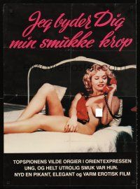 5j548 JE T'OFFRE MON CORPS Danish '84 Michel Lemoine, sexy image of topless Olinka in bed!
