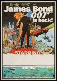 5j074 DIAMONDS ARE FOREVER English double crown '70 poster created before Sean Connery signed