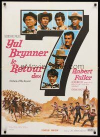 5j741 RETURN OF THE SEVEN French 23x32 '67 Yul Brynner reprises his role as master gunfighter!