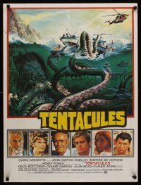 5j759 TENTACLES French 23x32 '77 John Huston, different art of giant octopus attack by Mascii!