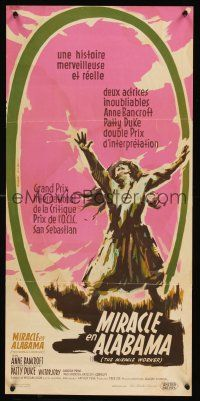 5j783 MIRACLE WORKER French 15x31 '62 great Ghirardi art of Patty Duke as Helen Keller!