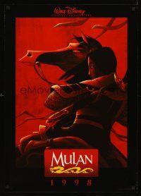 5j301 MULAN advance German '98 Walt Disney Ancient China cartoon, image wearing armor on horseback!