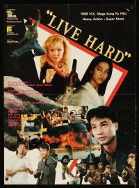 5j020 LIVE HARD Hong Kong '89 Kim-Maree Penn, Fairlie Ruth Kordick, kung fu action!